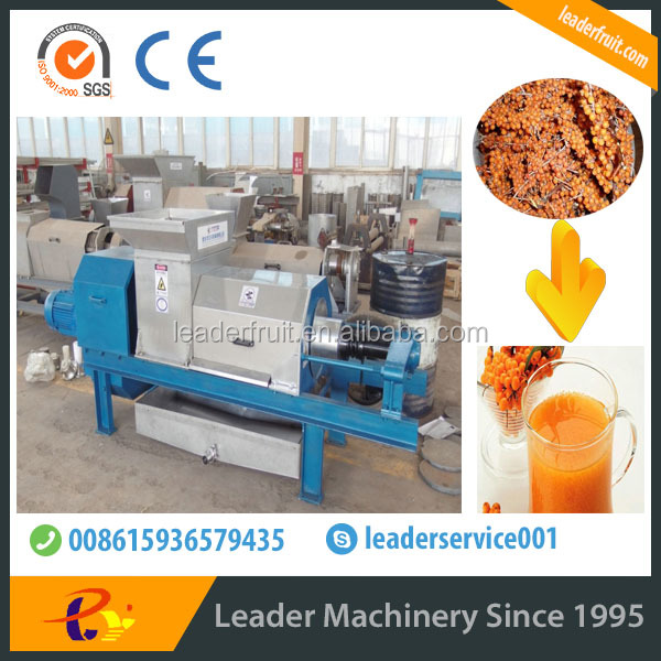 Leader sea buckthorn fruit juicer machine with keeping high mutritional value