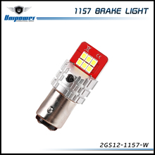 2 years warranty ba15d led drl signal light 12w 1157 2835 12smd wram white tail light