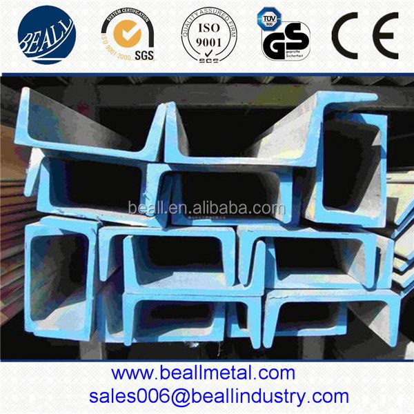 H channel I-beam structural steel profile (IPE,UPE,HEA,HEB)