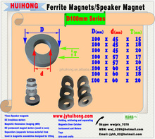 ferrite ring speaker magnet Y25/Y30 D100mm Series