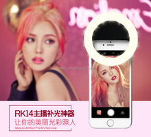 LED Ring Selfie Light for All Smart Phone selfie ring light RK14 with mirror, warm light