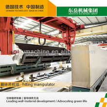2013 DONGYUE Autoclaved Aerated AAC Block Brick Machine / light weight concrete block making machine