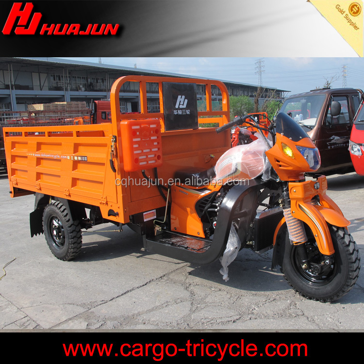 China new tricycle products on hot selling/250cc cargo motor tricycle for sale