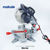 MAKUTE electric cutting tools 255mm industrial miter saw