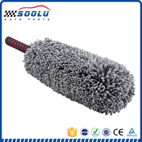 Telescoping Microfiber Duster Extendable Cleaning Duster For Home Office Car