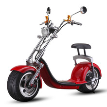 Leadway 2018 big wheel 300cc trike electric motorcycle scooter