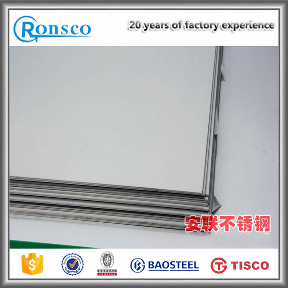 no.1 finish 904l hot rolled stainless steel sheet