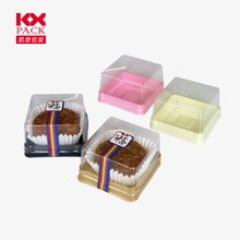 Factory Special Custom Pet Pp Ps Pvc Silver Plastic Cake Box Packaging Food Container