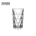 9oz hot sale elegant engraved drinking glass cup