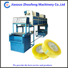 Bopp Packing Tape Making Machinery Super Clear (BOPP Film and Water-Base Acrylic) 0086 13782855727