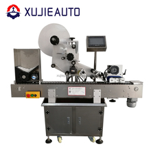 automatic horizontal wrap around/tube/ ball pen labeling machine
