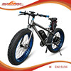 "1000W Powerful 26"" fat tyre off road chopper electric bike for sale"