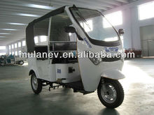 2013 Indian electric tricycle for passengers, electric auto rickshaw, bajaj tricycle, battery operated auto rickshaw