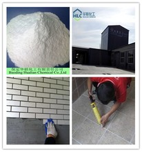 adhesion agent HPMC VAC/E RDP used in tile adhesive in Tile cement mortar