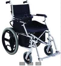 EMSS Power cheap price folded portable electric wheelchair for disabled people