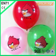 Balloons printing ink/particular balloons /Party baloon