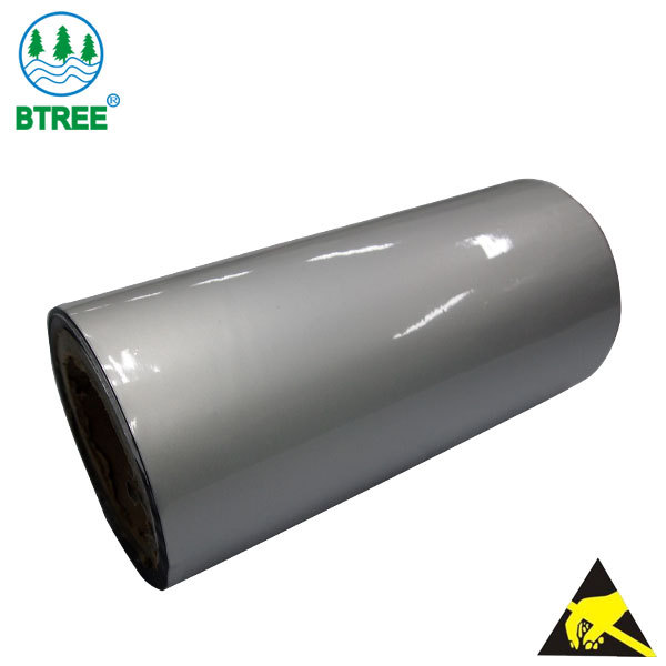 Btree Laminated Aluminum Packaging Film (making bag)