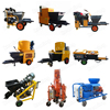 Building Cement Mortar Lining Machine Wall Spray Plastering Machine