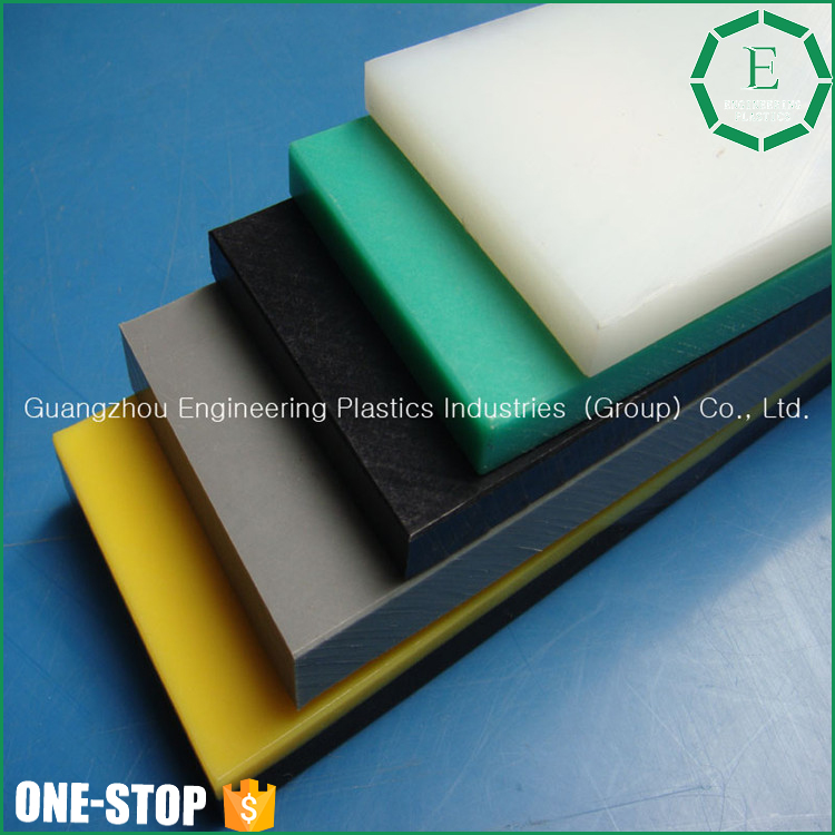 Mechanical equipment custom cutting uhmw-pe plate board 100% virgin plastic hdpe sheet