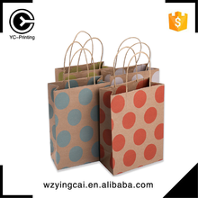 Top quality shipping luxury handle brown kraft gift paper bags and boxes