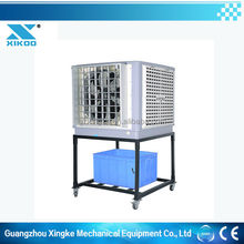 Inverter Evaporative Air Cooler with Axial Fan