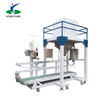 Self weighing auto sealing plastic bag PVC bag PP woven sack bag packaging machine