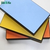 12mm phenolic HPL compact laminate bathroom partition board