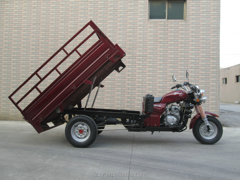 wholesale china 250cc motor cargo tricycle (SY250ZH-A2)