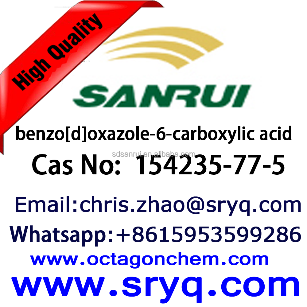 High Purity benzo[d]oxazole-6-carboxylic acid 154235-77-5
