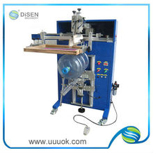 Plastic bottle screen printing machine for sale