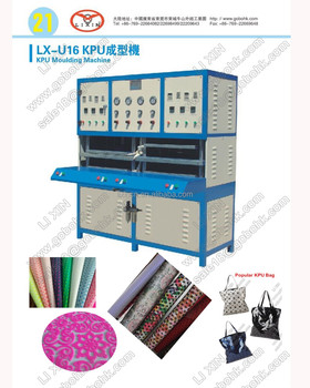 Kpu Upper Shoes Machine For International Famous Brand Shoes Sale