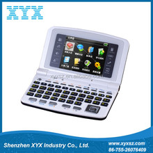 Hot Selling Mini Electronic Dictionary AEC9820 OEM/ODM Accepted