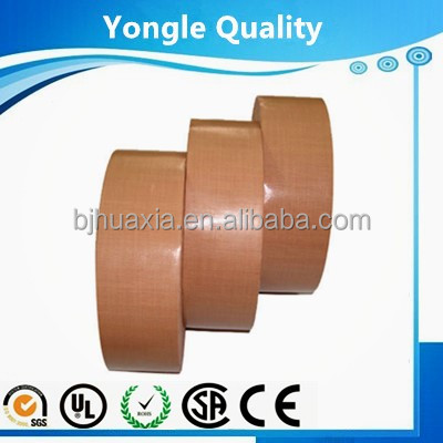 waterproofing Cloth tape of Outdoor accessaries