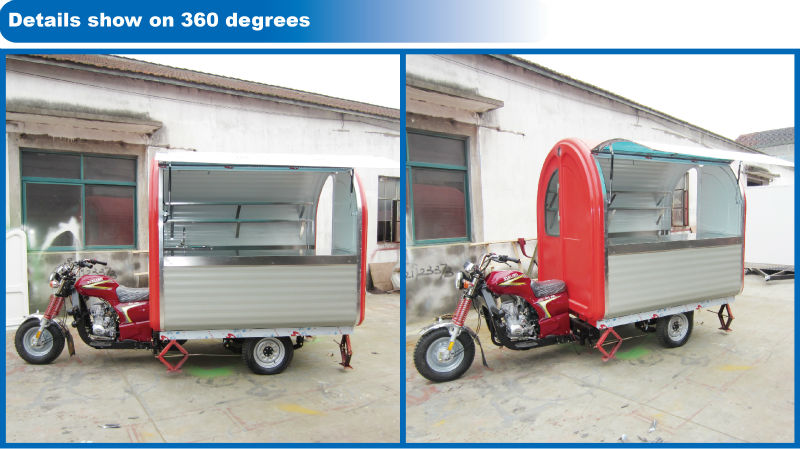 Electric Tricycle Food Cart Vending Mobile Food Cart With