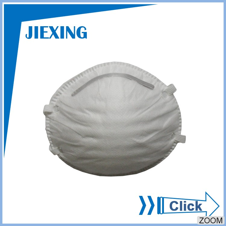 Best brand in China Non-Woven Respirator Mask Filters