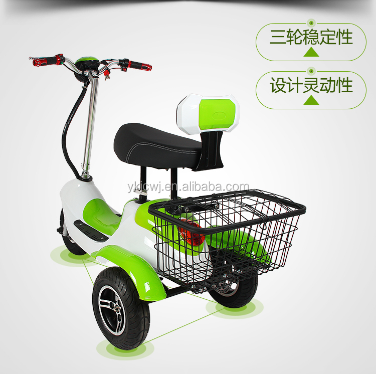 big wheel two adults seat red sports electric tricycle three wheel bicycle with reverse gear binglan version