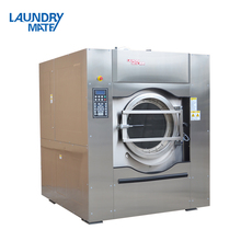 Commercial Laundry Equipment Washer Extractor Prices industrial washing machine