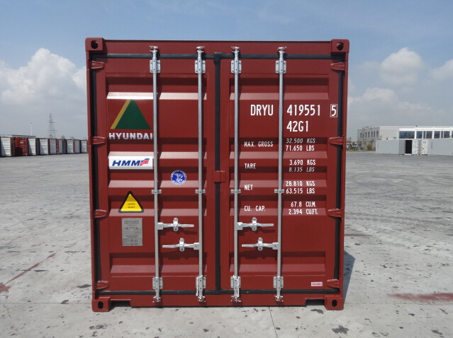 ISO international standard 40ft ship container