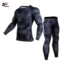 Benutzerdefinierte Sublimation Mens Kompression Strumpfhosen Sport Training Gym Verschleiß