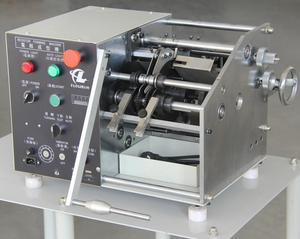 Vertical taped axial lead forming machine - K molding