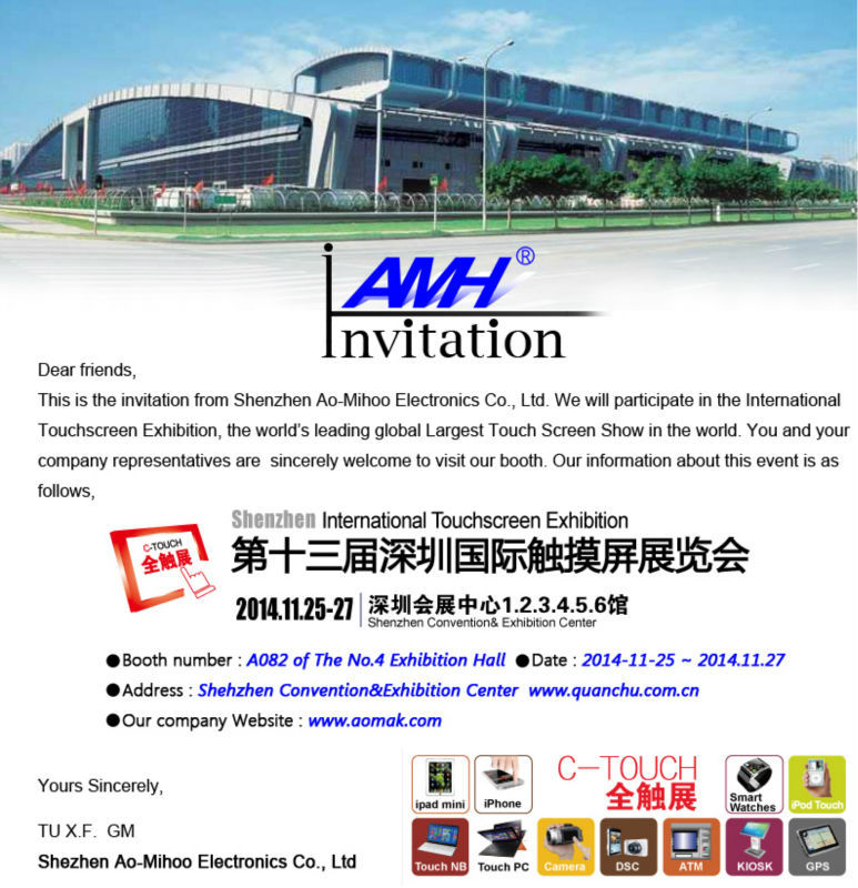 invitation letters Touch Global Fair D