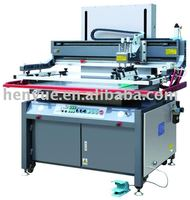 HY 750/960/1270 Horizontal-lift Half-tone Printing Machine