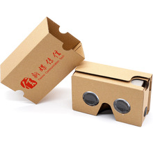 DIY Google Cardboard 2.0 <strong>VR</strong> <strong>3d</strong> <strong>glass</strong> Virtual Reality <strong>3D</strong> <strong>Glasses</strong> with head strap google cardboard <strong>3d</strong> <strong>glasses</strong>