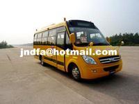 7.4 m | 24-37 primary school bus passenger seating (HK6741KX)