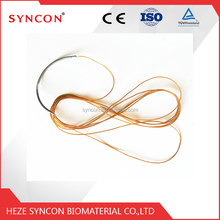 Surgical Absorbable Suture Chromic Catgut