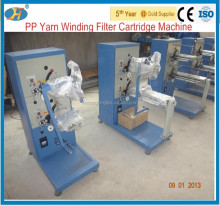 Hot sale PP wound filter cartridge making machine/winding filter machine in Wuxi