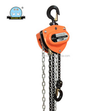SHUANGGE HS-R 0.5 Ton Manual Chain Hoist