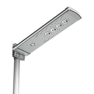 Best price of 70w smart solar street light with CE certificate