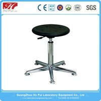 Ho Pui Adjustable Lab Chair Movable Metal Lab Chair Lab Stools