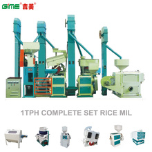 1TPH Industrial complete set rice processing / milling machine
